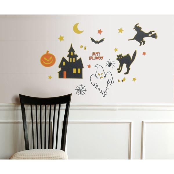 Halloween Spookster