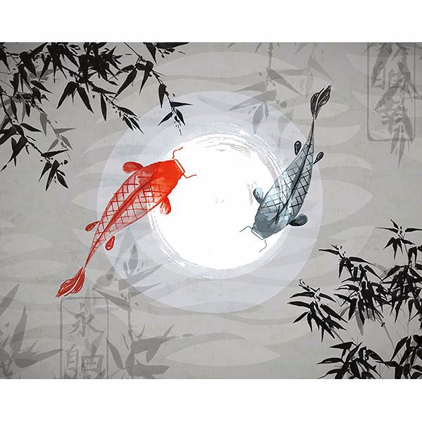 Picture of Wandar Wall Mural