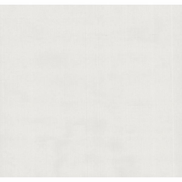 Picture of Tatum Cream Fabric Texture Wallpaper