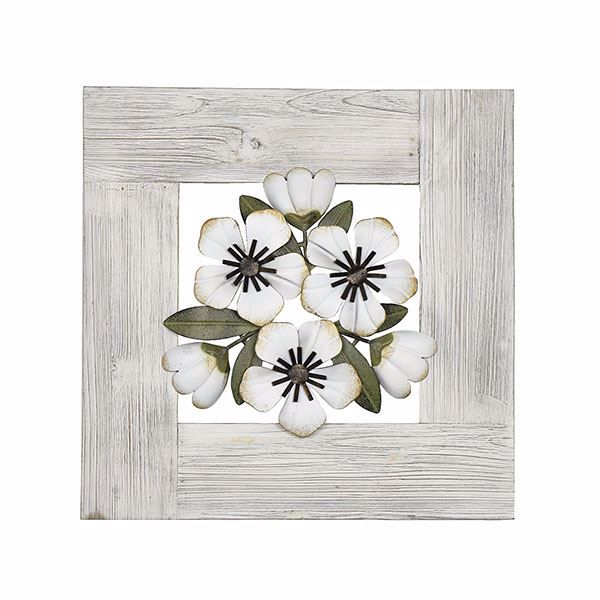 Picture of Cara Framed Metal Wall Art
