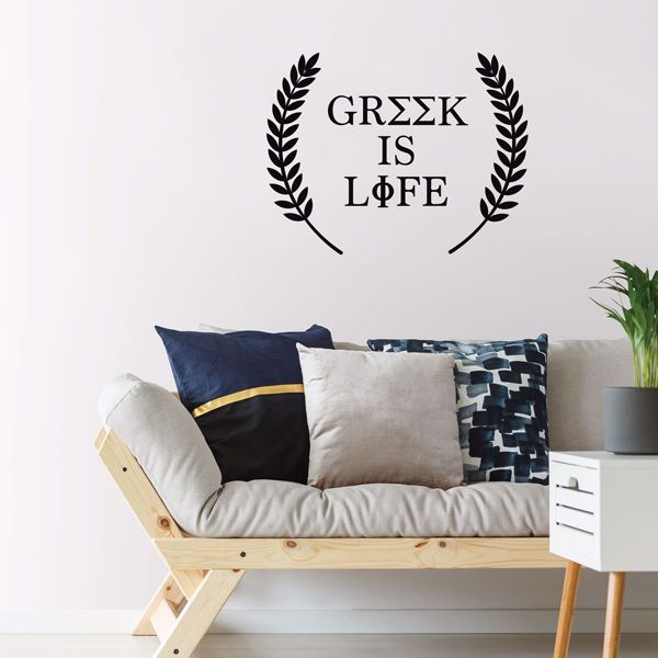 Picture of Greek Life Wall Quote Decals