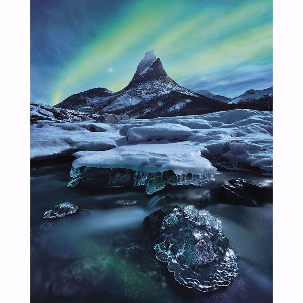 Picture of Northern Lights Wall Mural