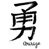 Picture of Courage Chinese Character Wall Art Kit