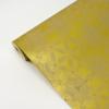 Picture of Aero Gold Geometric Wallpaper