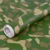 Picture of Camouflage Green Adhesive Film