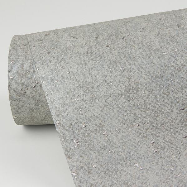 Picture of Cibola Silver Stone Wallpaper