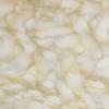 Picture of Carrara Light Beige Self Adhesive Film