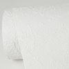 Picture of Gustave White Plaster Paintable Wallpaper
